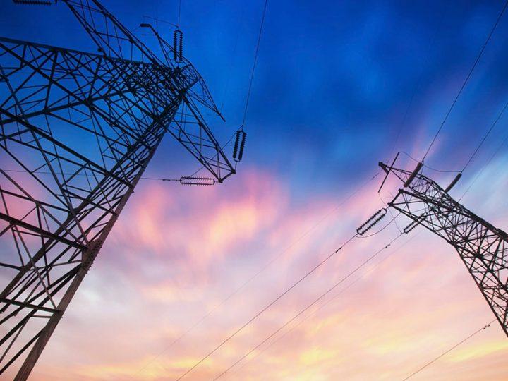 Article | 2016 Utilities Outlook