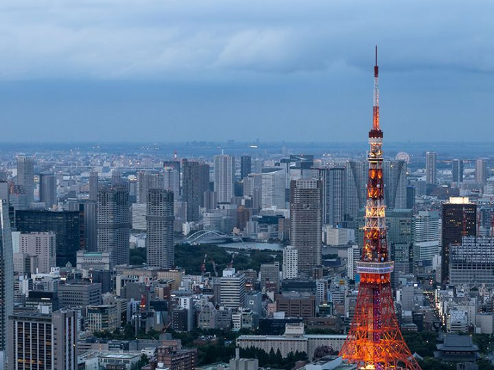 Atheneum Announces New Office Opening in Tokyo